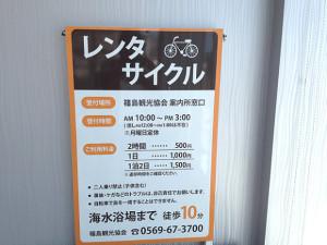 島の駅 SHINOJIMA 篠島