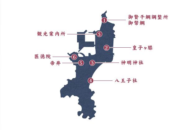 観光ガイド初級コース