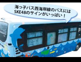ske48_002_01